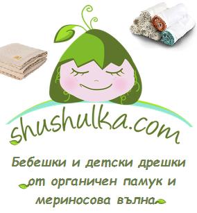 Shushulka.com