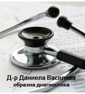 Д-р Даниела Василева